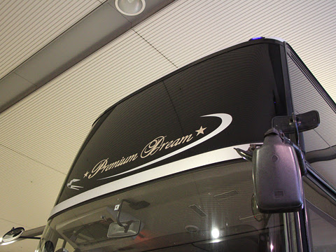 JRバス関東「プレミアムドリーム」 1179_223 大阪駅JR高速BT改札中_03