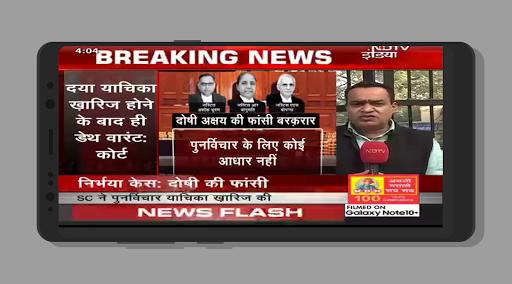Hindi News Live Tv Free : All Hindi Samachar Live screenshot 4