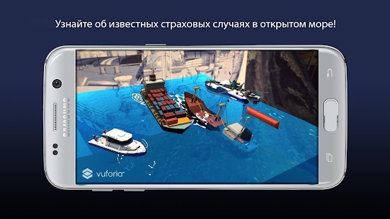 Download Музей Ингосстрах for Windows Phone apk screenshot 3