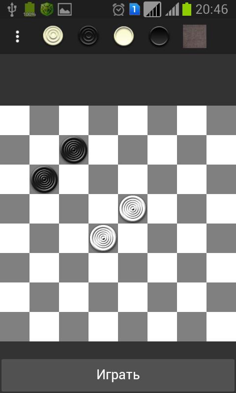 Шахматы Сборник Pgn
