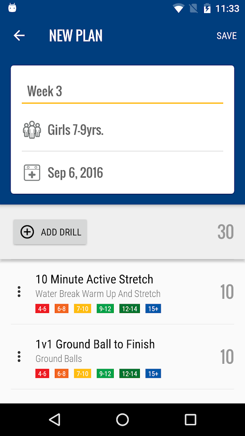 USL Mobile Coach- screenshot
