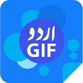 Urdu GIF Maker: GIF Post