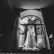 Wedding photographer Viktoriya Sklyar (sklyarstudio). Photo of 05.09.2017