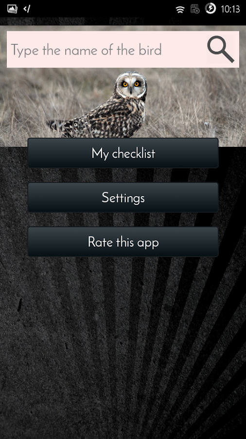 Birding App- screenshot