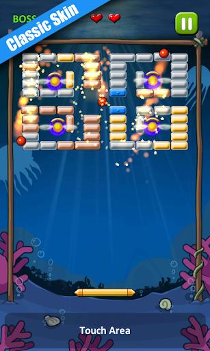Break Bricks screenshot 2