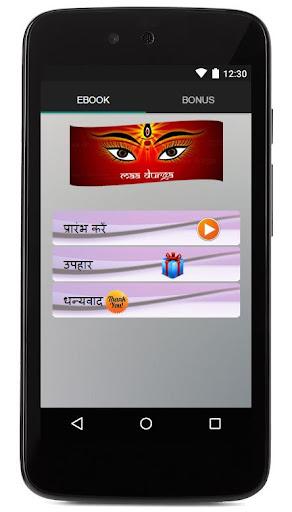 Navratri Info in Hindi