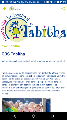 CBS Tabitha screenshot 2