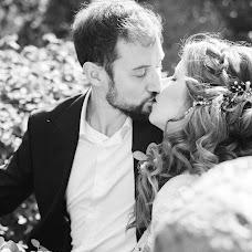Wedding photographer Anna Bamm (annabamm). Photo of 30.09.2018