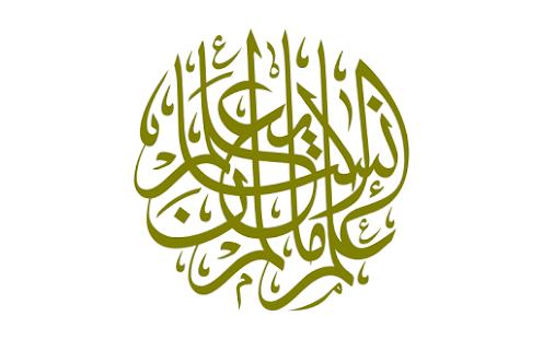 Descargar Dibujos para colorear: Caligrafía islámica APK 1.0 APK ...