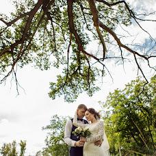 Wedding photographer Aynura Dusimova (Raymoon). Photo of 08.12.2018