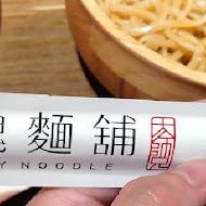 大師兄銷魂麵舖(中山店)