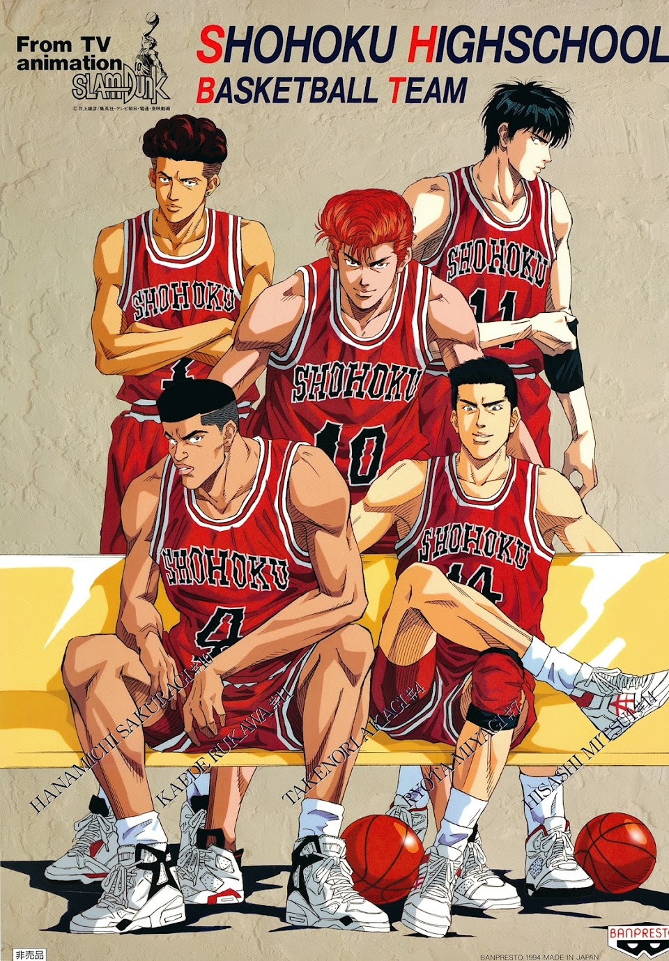anime-poster-slam-dunk