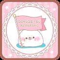 DOKUZETSU AZARASHI Shake2