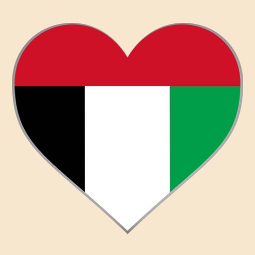 UAE incontri app