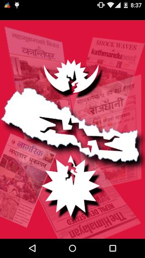 Nepal Earthquake Contact App