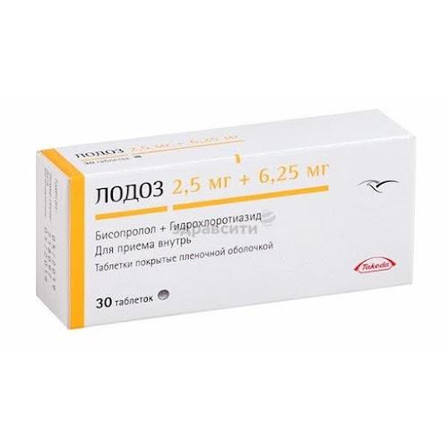 Лодоз таблетки п.п.о. 2,5мг+6,25мг 30 шт.