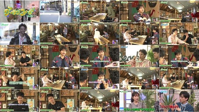 200204 (720p) グータンヌーボ2 小澤征悦×武井壮×満島真之介