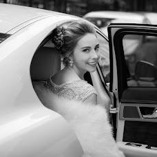 Wedding photographer Nika Pakina (Trigz). Photo of 20.01.2019