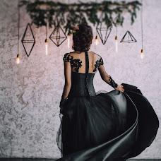 Wedding photographer Aleksey Slay (AlexeySlay). Photo of 19.04.2016