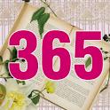 365日誕生日占い手帳:あなたの人生が大変化する転機と運命 icon