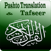 Quran Pashto Translation Audio
