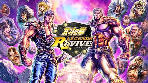 北斗の拳 LEGENDS ReVIVE(レジェンズリバイブ) 1.1.0 screenshots 1