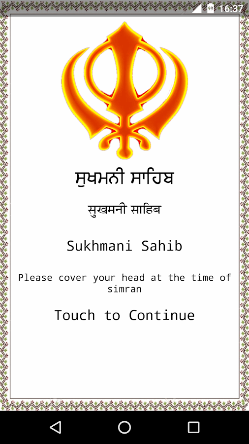 Sukhmani Sahib Path With Audio Android Apps On Google Play