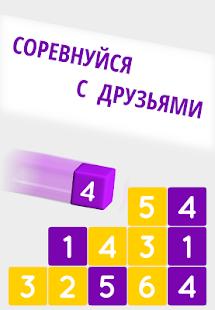 Puzzle Unite Block Screenshot