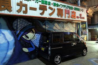 Photo: Back street market shutter mural