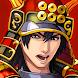 戦国将棋 オンライン対戦ゲーム