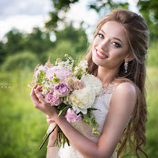 Wedding photographer Ulyana Kanadina (id8000198). Photo of 23.10.2017