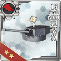 16inch Mk.I連装砲