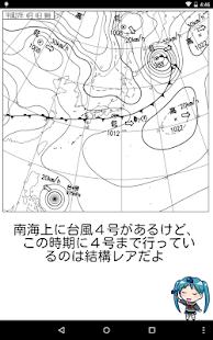 Akari's weather forecast- screenshot thumbnail