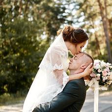 Wedding photographer Sergey Smirnov (ant1sniper). Photo of 28.09.2018