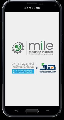 MILE Alumni Mobile App