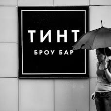 Свадебный фотограф Анастасия Можейко (nastenavs). Фотография от 10.07.2018
