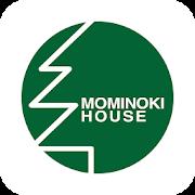 【小山工務店】和歌山の健康住宅 もみの木の家専門 もみの木ハウス・わかやま