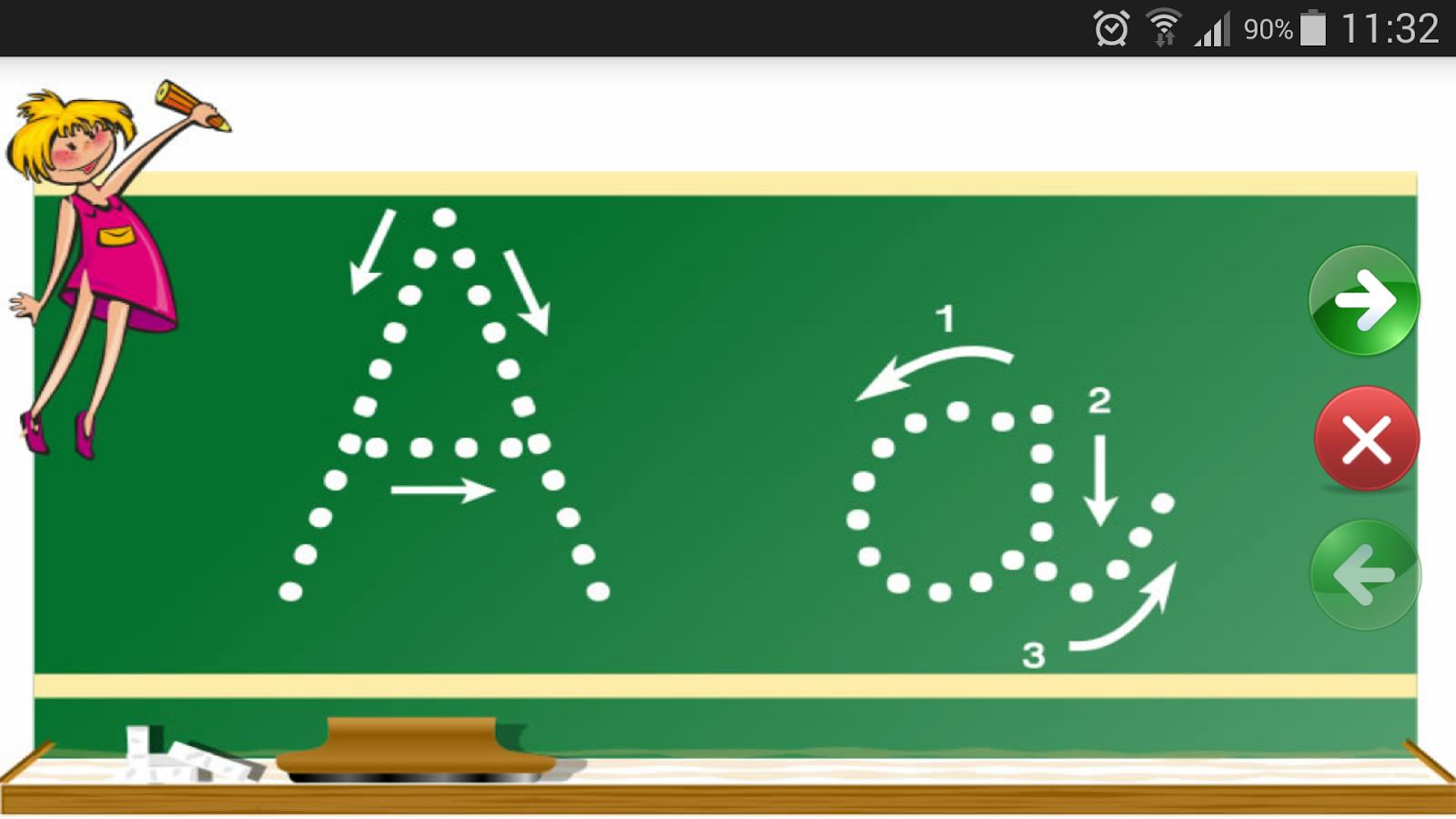 Aprender a Leer y Escribir  Aplicaciones Android en Google Play