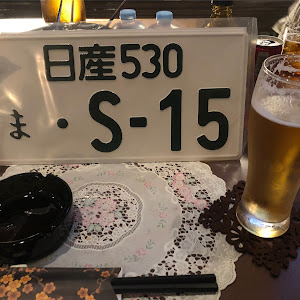 シルビア S15 H14 S15 スペックR Lパッケージのカスタム事例画像 hirotaka1223さんの2019年03月08日22:13の投稿