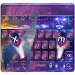 Colorful Sky Keyboard Theme