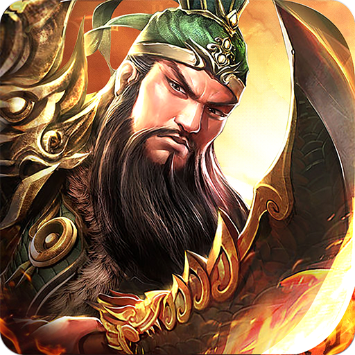 Vua Tam Quốc - 3Q Truyền Kỳ