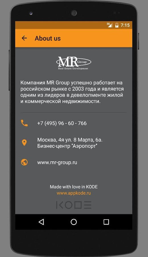 MR Group- screenshot