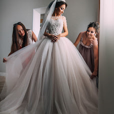 Wedding photographer Alina Bosh (alinabosh). Photo of 08.07.2018