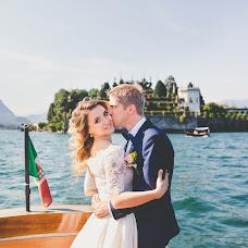 Wedding photographer Alena Kartushina (devochka). Photo of 19.12.2016