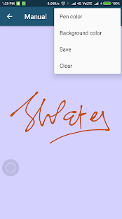 Signature Creator Screenshot