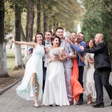 Wedding photographer Marta Rurka (martarurka). Photo of 16.10.2018