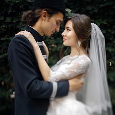 Wedding photographer Aleksandr Kasperskiy (Kaspersky). Photo of 16.05.2018