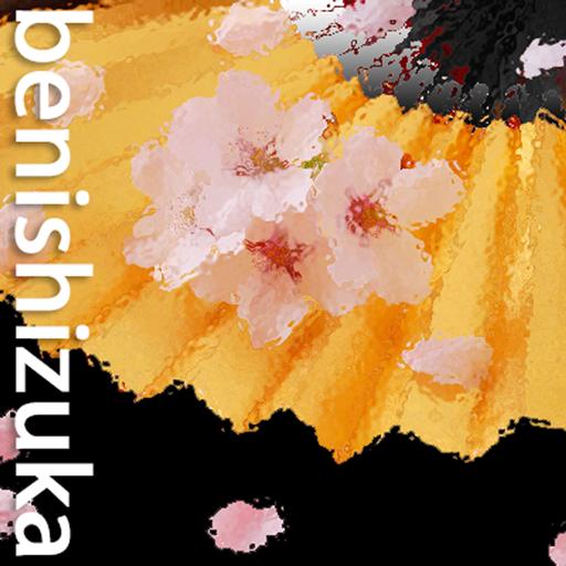 Benishizuka-和から奏でる音ゲーム- 音樂 App LOGO-APP試玩