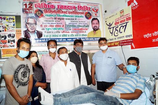 राम मनोहर लोहिया की पुण्यतिथि पर रक्तदान शिविर का आयोजन