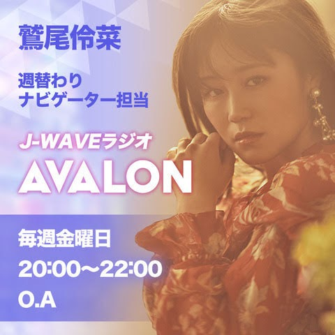J-WAVE Radio - AVALON
